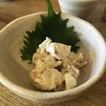 E-YANAKA - 「いぶりがっことクリームチーズ」300円也。