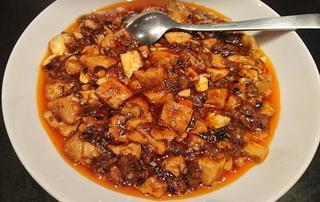 中国四川料理 華川 - 陳麻婆豆腐
