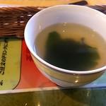 枯山水 - ワカメスープ