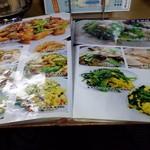 大三元 - 野菜料理メニュー