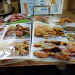 大三元 - 肉料理メニュー