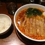 79342808 - パイコー担々麺\980とサービスのライス(18-01)