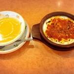 79342935 - スープとミラノ風ドリア