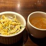 Bully's - サラダとスープ