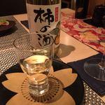 kiwa - 柿の酒