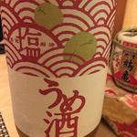 kiwa - 塩うめ酒