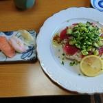 千歳鮨 - 料理写真:イタリアン生チラシセット 900円 (稲庭うどん、自家製アイスクリーム付き)