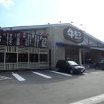 山小屋 - 「Y's-KITCHEN」店構え(右側が「山小屋」)