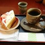 茶房 珈花子 -