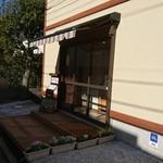 マクロビミール ひとこきゅう - お店の外観