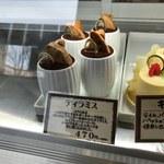 菓子工房エクラタン - 料理写真: