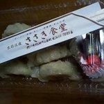 ラーメンのささき - お土産餃子
