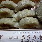 ラーメンのささき - 自家製餃子は生姜が効いてて美味(๑´ڡ`๑) せっかくの餃子、上手に焼き温めました♬