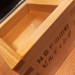 広島県府中市アンテナショップNEKI - ビルの振る舞い酒
