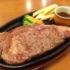 香麦の里 - 料理写真:200g・上州牛サーロイン ¥2,100