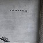 ビーバー ブレッド - 壁