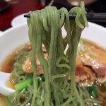 79352540 - ランチ麺セット(八宝湯・カレー味揚豚と青菜載せ麺)980円