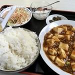 79353272 - 温かくないレンチン麻婆豆腐ランチ 600円