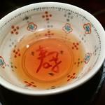 喰善 あべ - 京番茶