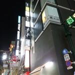 喰善 あべ - こちらのビル4階