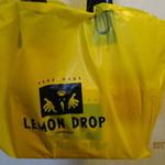 レモンドロップ - バナナクリームパイをテイクアウト
