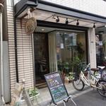 カフェ フェイト - ☆外観の雰囲気はこちら(^^ゞ☆