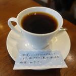 カフェ フェイト - ☆ハンドドリップで\(^o^)/☆