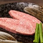 炭火焼肉屋台 たじま屋 - ☆ミスジ 1500円(塩)