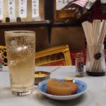 みのかん - ドリンク写真: