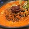 胡食 - 料理写真:担々麺大辛900円
