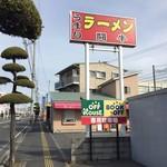 闘牛 - 衣山の交差点近く。交通量の多い道路です。