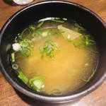 さぃふぁ - サービスのお味噌汁