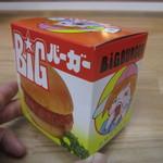 秋田畑 - BIGバーガー(チーズ) 200円