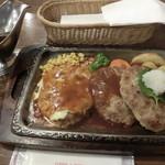 赤煉瓦 - よくばりハンバーグ。1265円