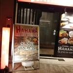 HAHAHA -