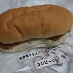福田パン - 白身魚+コンビーフ