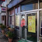 マルマン - 店入口