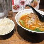 四条富小路 麺屋虎杖 - カレーパーコー担々麺1,000円➕サービスライス0円
