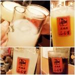 居酒屋ふる里 - カルピス/100%オレンジ/グレープジュース/コーラ