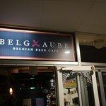 ベルギービール ベル・オーブ -