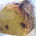 7938730 - パンプキンの食パン
