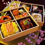 &・レギュウム - 季節のお弁当¥1500~(税別)
