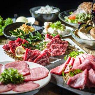 《毎月29日》は【肉の日】です!焼肉単品29%オフでご奉仕!