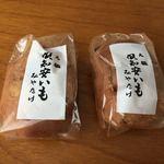 菓子工房みやたけ - 料理写真: