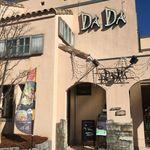 DADA - 店舗