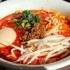 自家製麺ほうきぼし - 料理写真:味玉担々麺 980円。
