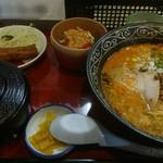 79383763 - 担々麺定食1200円