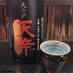 秋田杉 - 天の戸 天辛