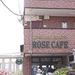 イングリッシュガーデン・ローズカフェ -