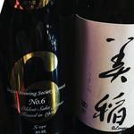 秋田杉 - 新政No.6 s-type、天の戸 美稲